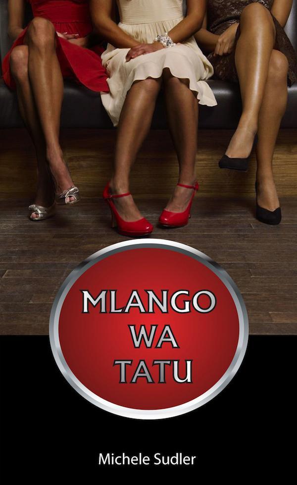 Mlango Wa Tatu (Three Doors Down)