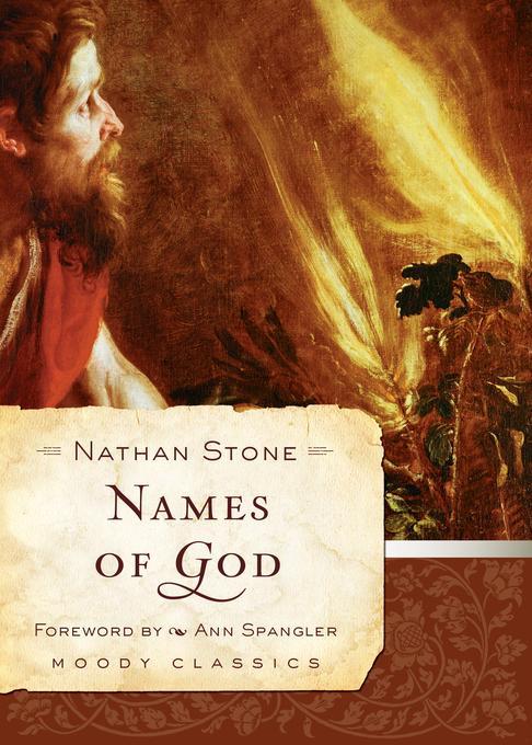 Names Of God EB9781575675435