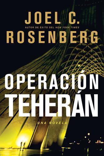 Operacion Teheran