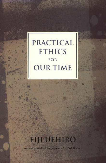 Practical Ethics for Our Time EB9781462904808