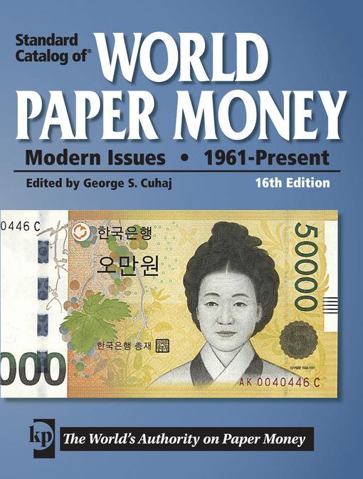 Standard Catalog of World Paper Money - Modern Issues EB9781440215124