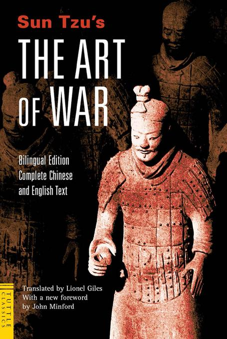 Sun Tzu's The Art of War: Bilingual Edition Complete Chinese and English Text EB9781462905126