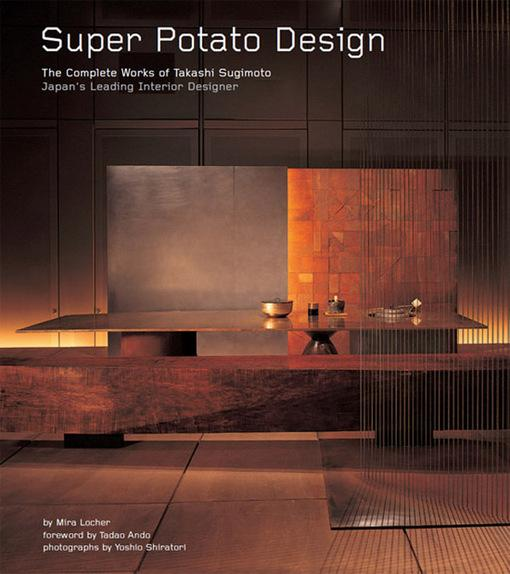 Super Potato Design: The Complete Works of Takashi Sugimoto: Japan's Leading Interior Designer EB9781462906048