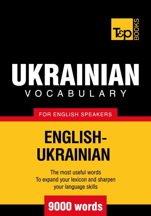 T&P English-Ukrainian vocabulary 9000 words EB9781780711065