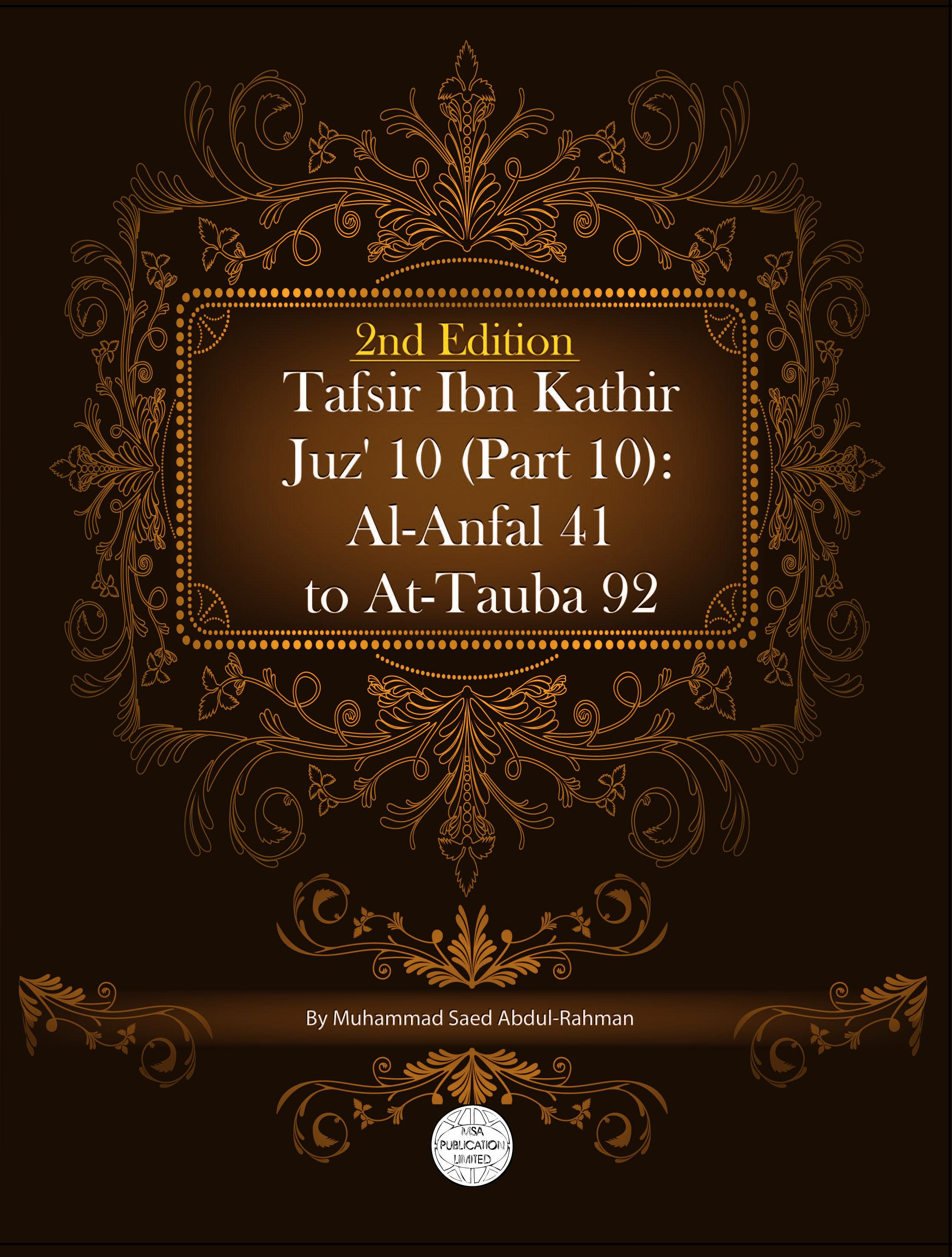 Tafsir Ibn Kathir Juz' 10 (Part 10): Al-Anfal 41 To At-Tauba 92 2nd Edition EB9781861797001