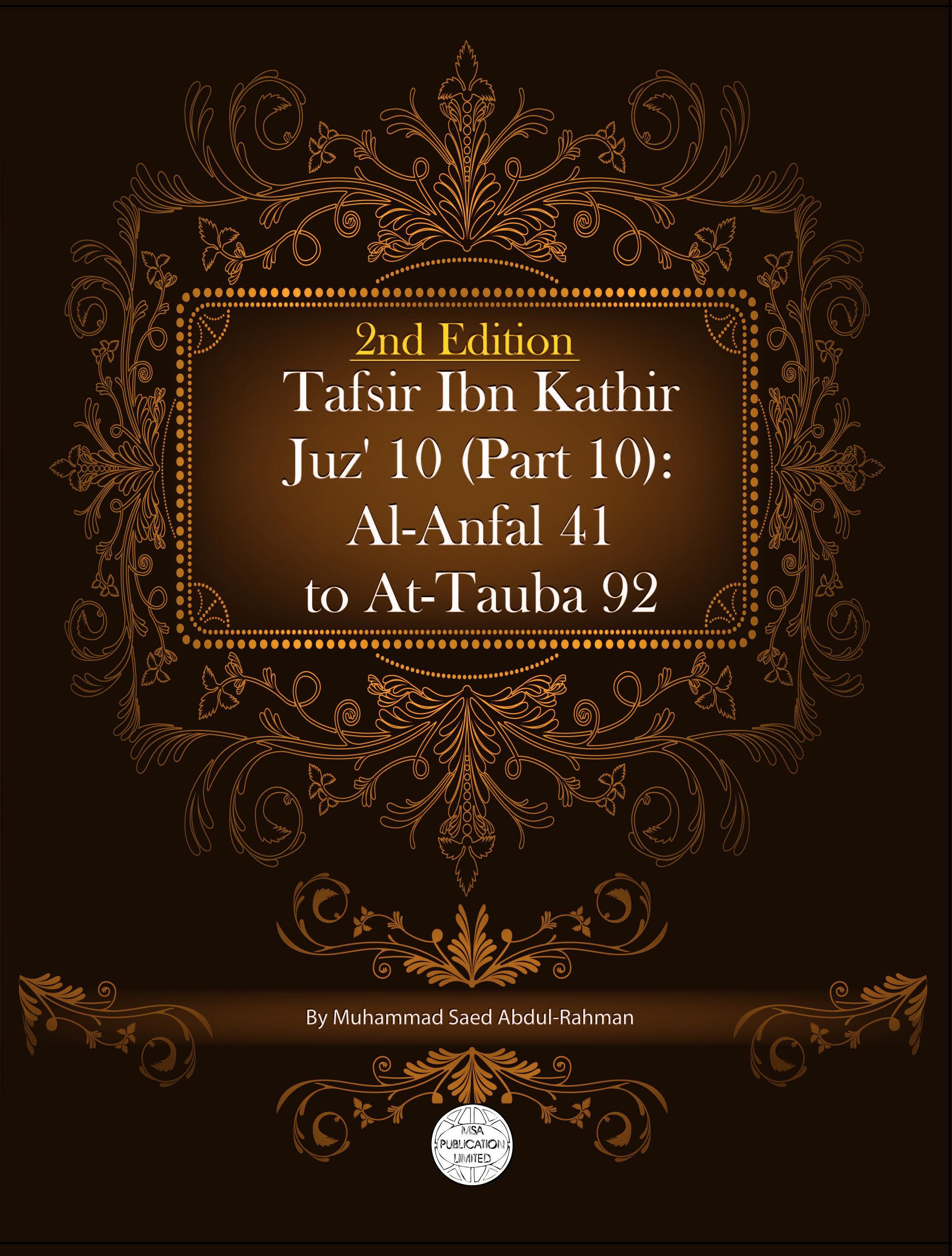Tafsir Ibn Kathir Juz' 10 (Part 10): Al-Anfal 41 To At-Tauba 92 2nd Edition