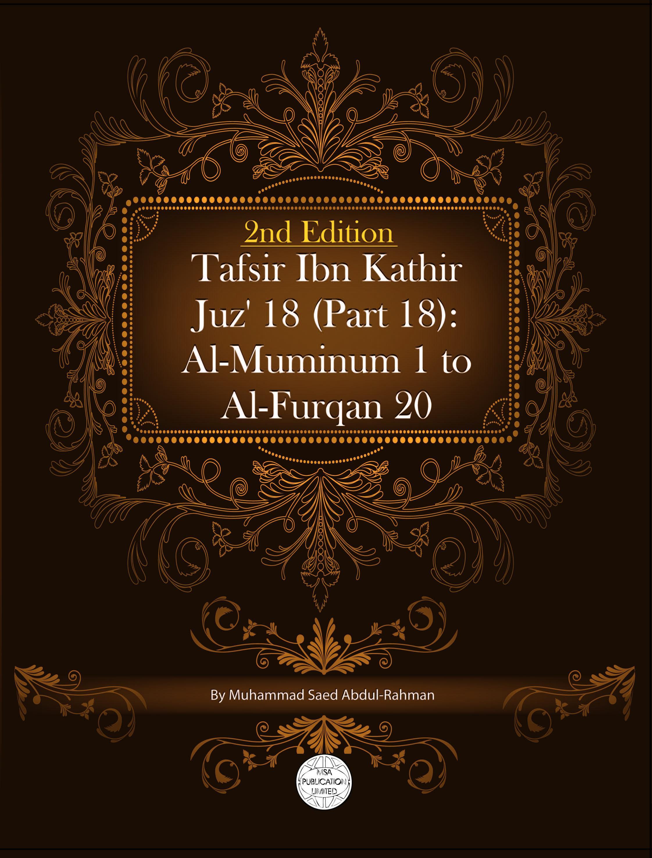 Tafsir Ibn Kathir Juz' 18 (Part 18): Al-Muminum 1 To Al-Furqan 20 2nd Edition