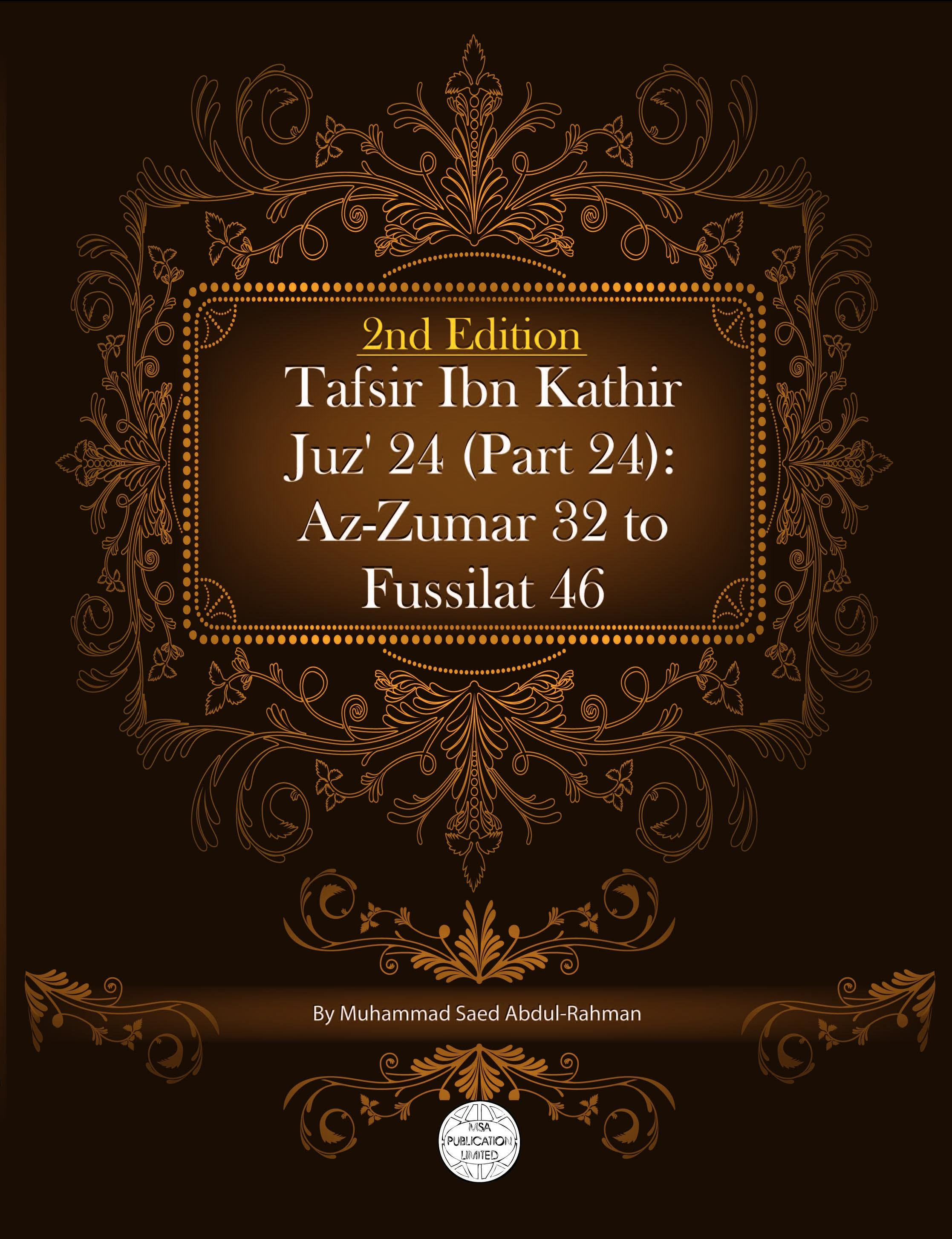 Tafsir Ibn Kathir Juz' 24 (Part 24): Az-Zumar 32 To Fussilat 46 2nd Edition
