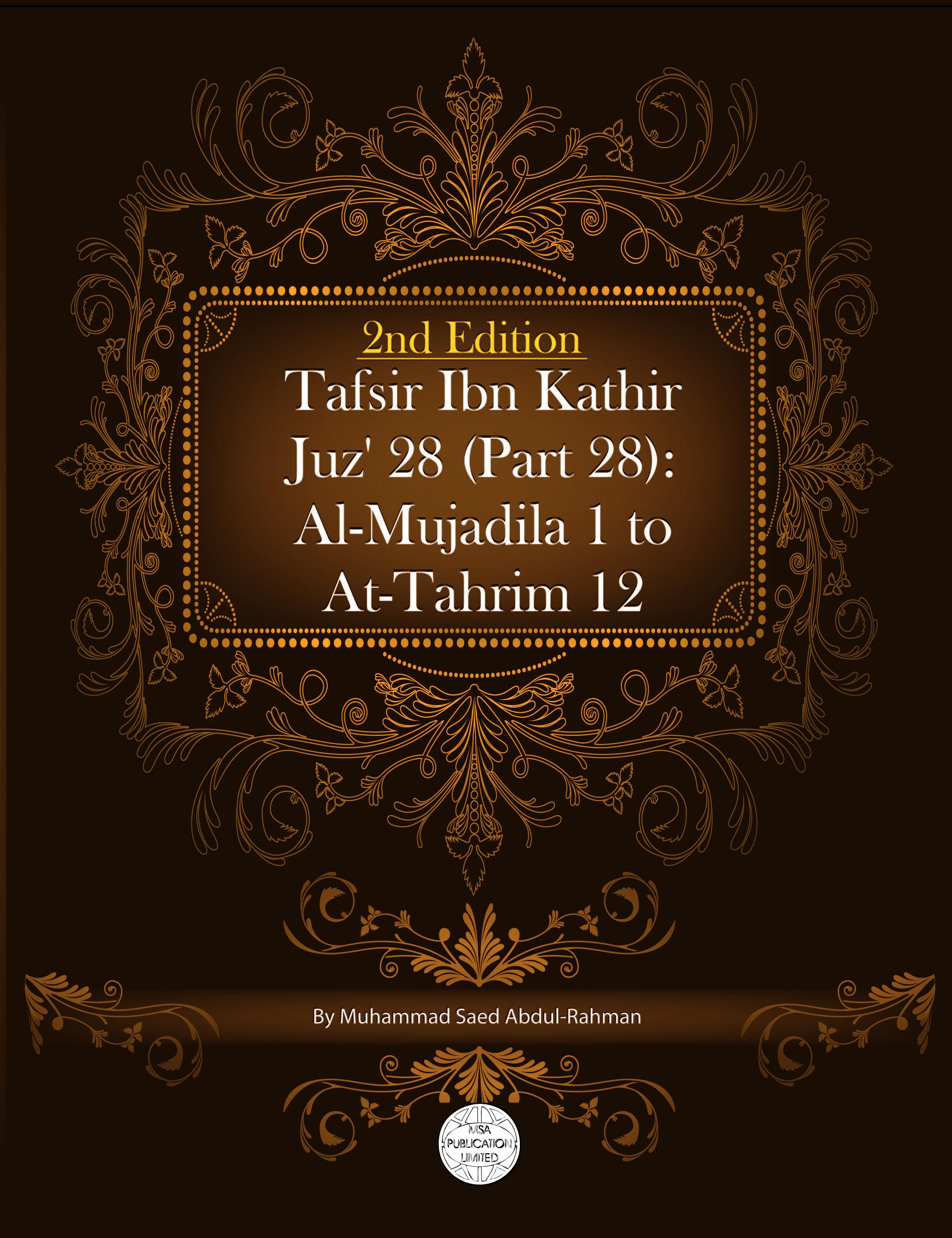Tafsir Ibn Kathir Juz' 28 (Part 28): Al-Mujadila 1 To At-Tahrim 12 2nd Edition EB9781861797544