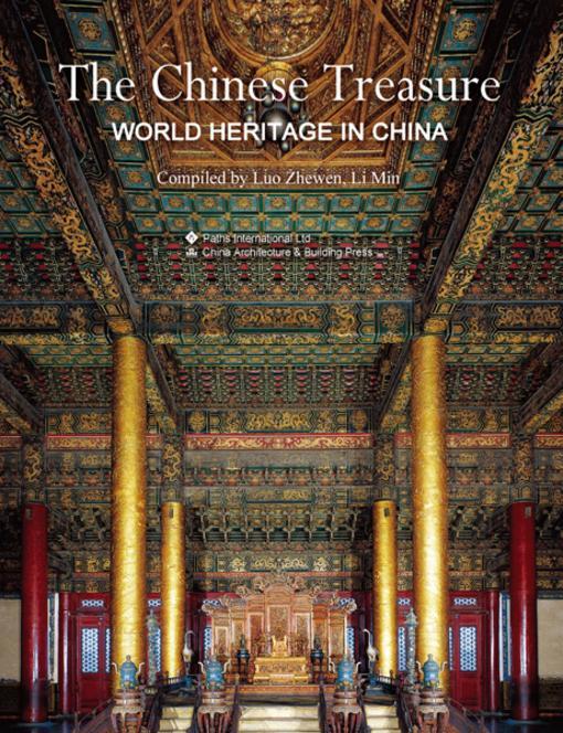 The Chinese Treasure: World Heritage in China EB9781844640836