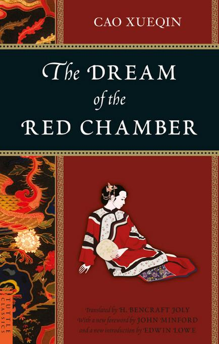 The Dream of the Red Chamber EB9781462902477