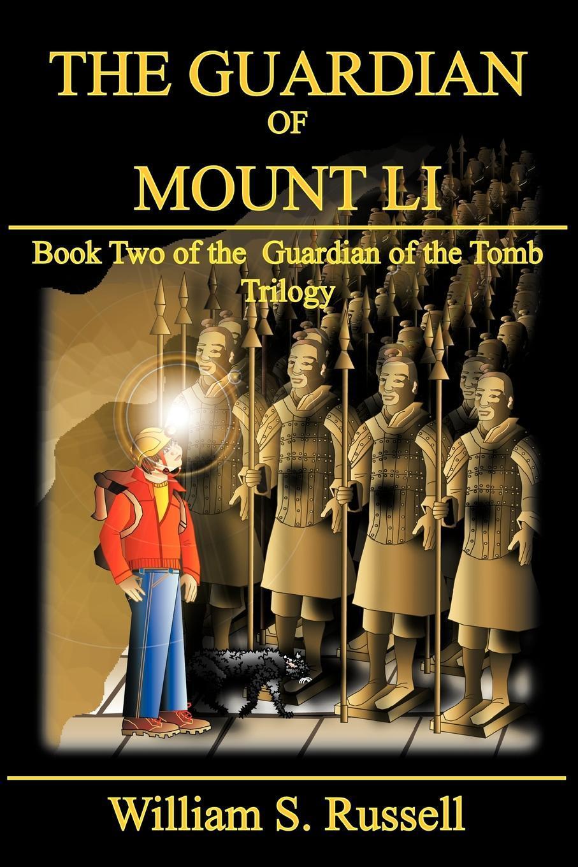 The Guardian of Mount Li