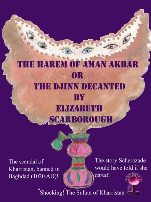 The Harem of Aman Akbar EB9781452453514