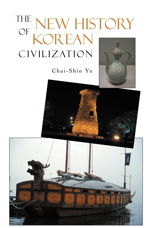 The New History of Korean Civilization EB9781462055616