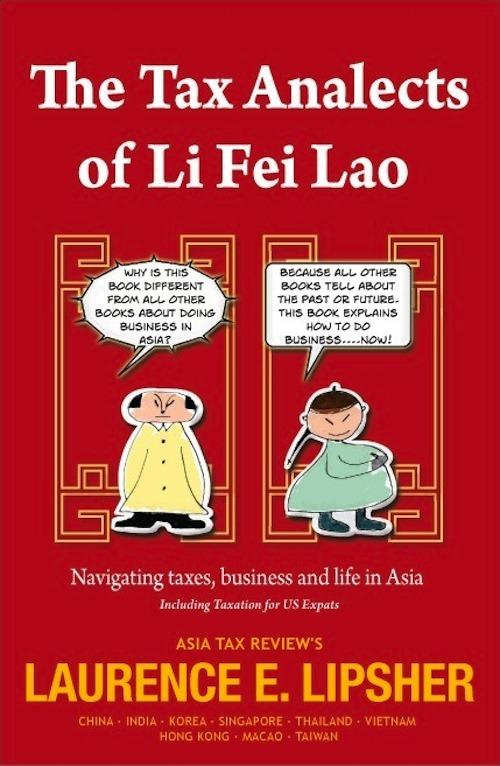 The Tax Analects of Li Fei Lao EB9781456607104