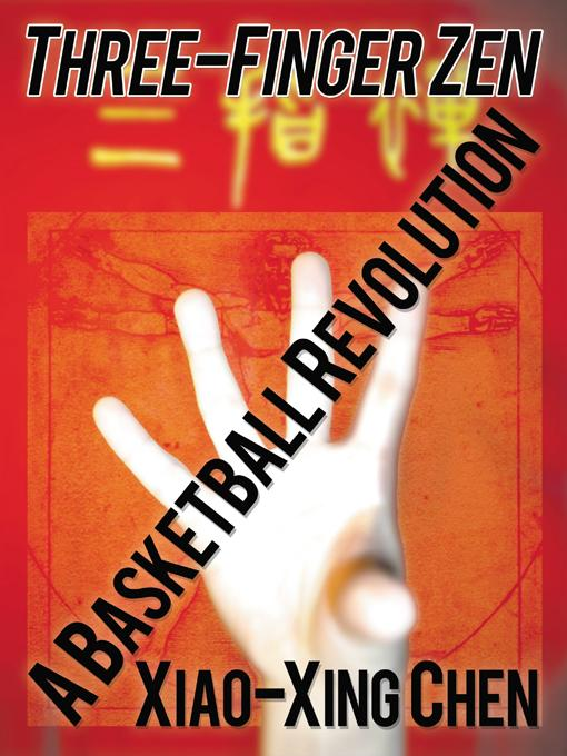 Three-Finger Zen: A Basketball Revolution