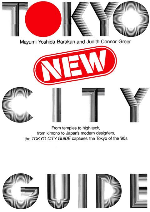 Tokyo New City Guide EB9781462904235