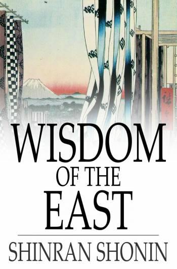 Wisdom of the East EB9781775412717