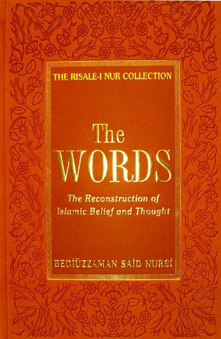 Words EB9781597846349