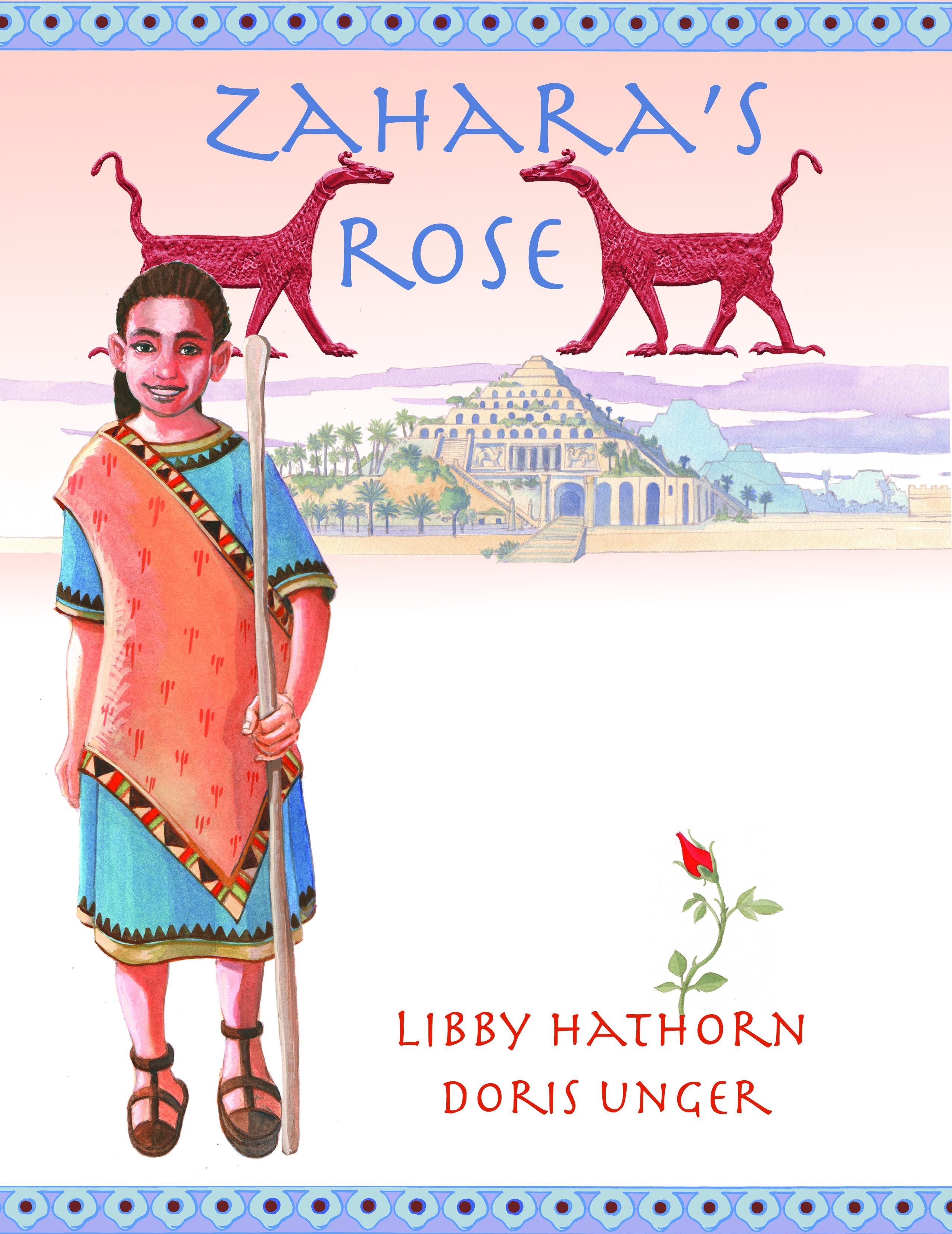 Zahara's Rose EB9781921479519