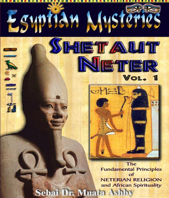 Egyptian Mysteries Volume 1: Fundamental Principles of Neterian Religion of Ancient Egypt EB9785551543268