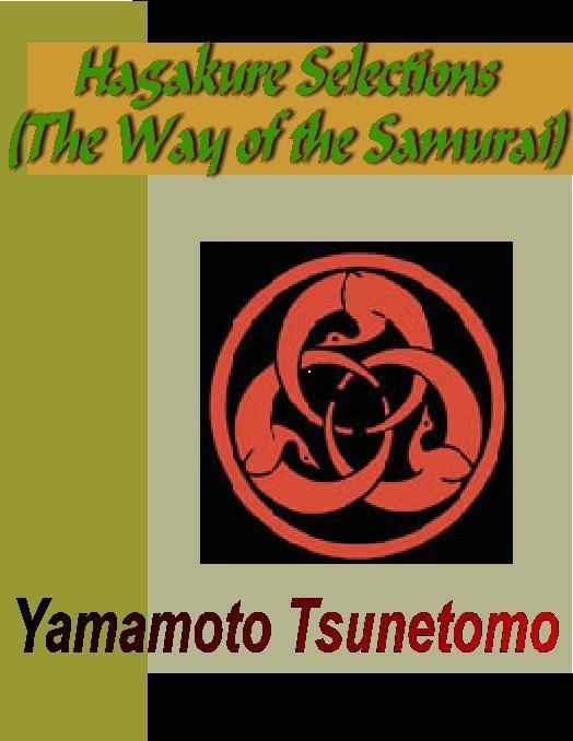 HAGAKURE - Selections (The Way of the Samurai) EB9785551343189