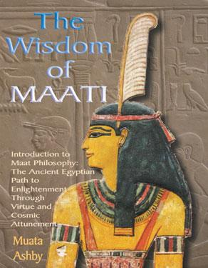 Introduction to Maat Philosophy of Ancient Egypt EB9785551543336