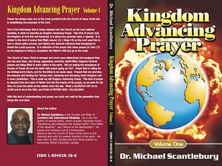 Kingdom Advancing Prayer Volume 1 EB9785551497110