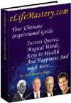 My Ultimate Inspirational Guide EB9785551272090