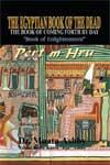 THE EGYPTIAN BOOK OF THE DEAD MYSTICISM OF THE PERT EM HERU EB9785551500193