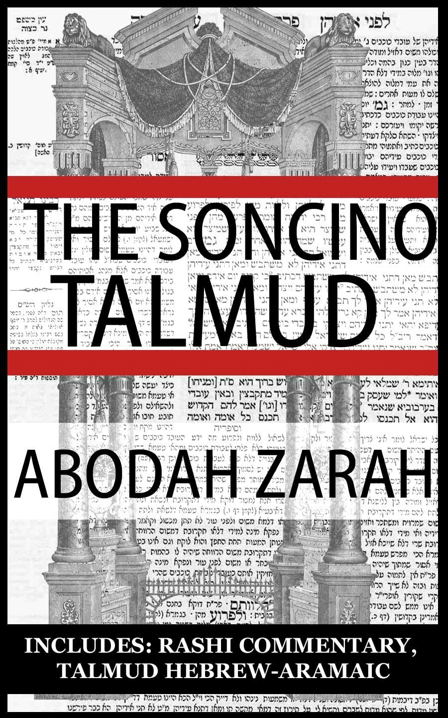 The Babylonian Talmud: Tractate Abodah Zarah, Soncino Edition (Hebrew/English) EB9785551463573
