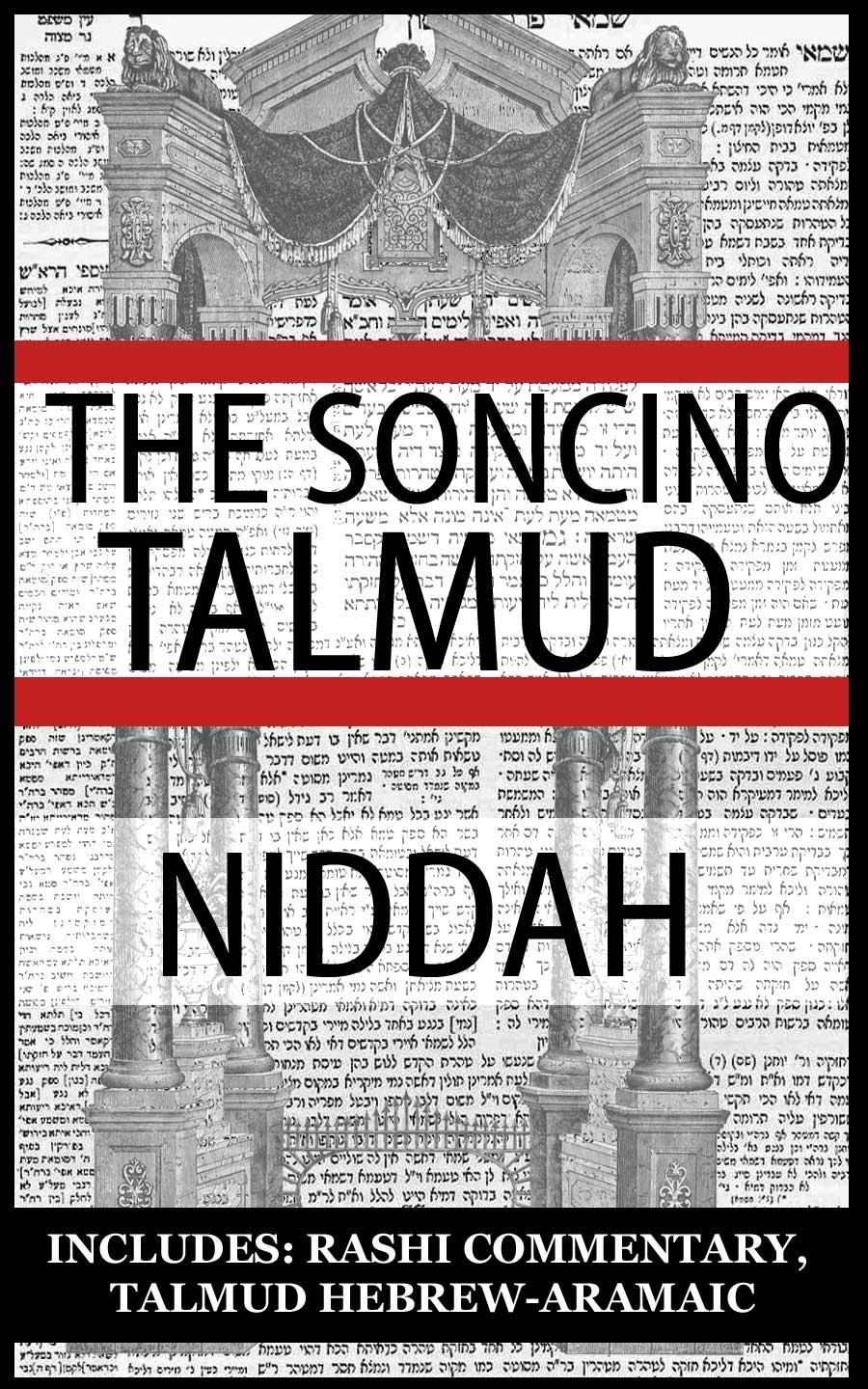 The Babylonian Talmud: Tractate Niddah, Soncino Edition (Hebrew/English) EB9785551463603