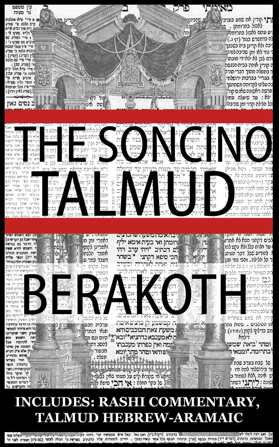 The Babylonian Talmud: Tractate Berakoth, Soncino Edition (Hebrew/English) EB9785551463641