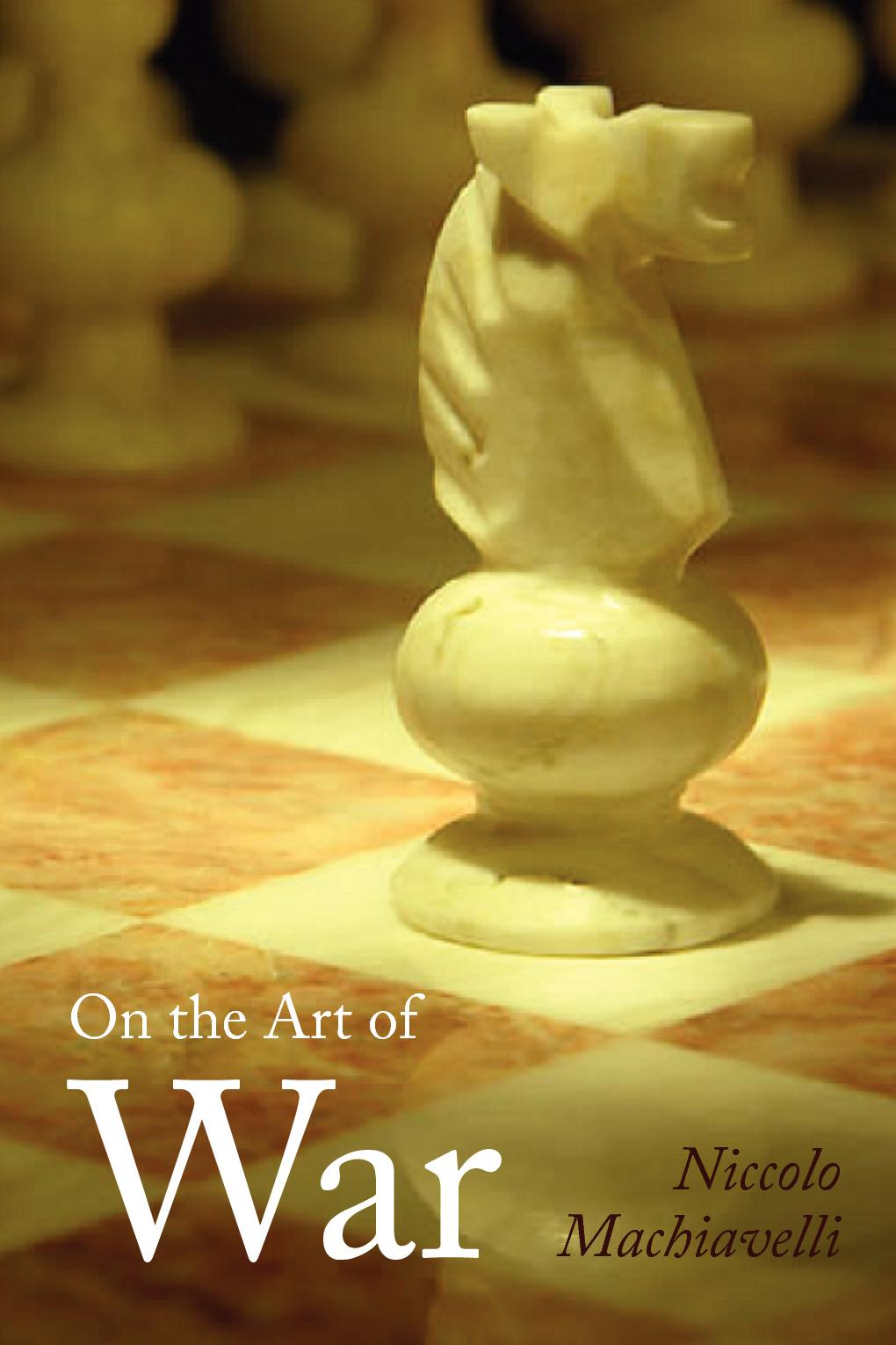 On the Art of War EB9787770618796