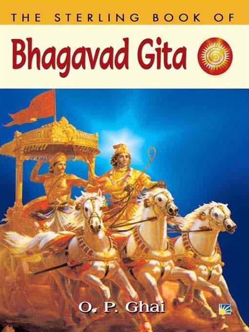 The Sterling Book of BHAGAVAD GITA EB9788120790537