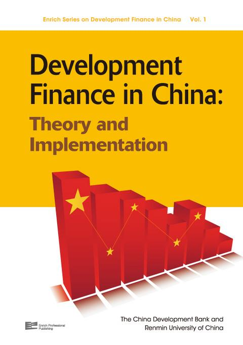 Developmental Finance in China: Theory and Implementation EB9789814298117