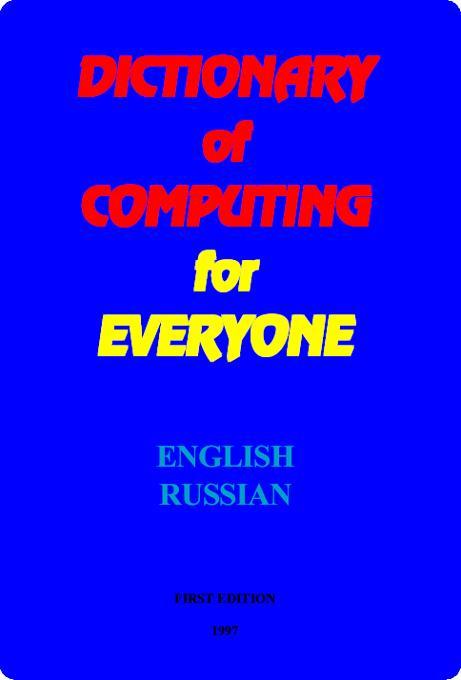 Dictionary of Computing for Everyone EB9789984921747