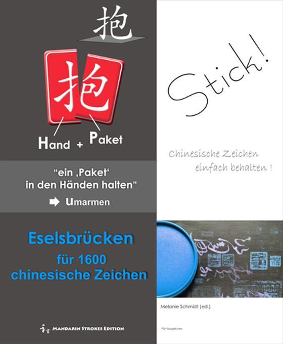 Eselsbr?cken f?r 1600 Chinesische Zeichen EB9789881919397