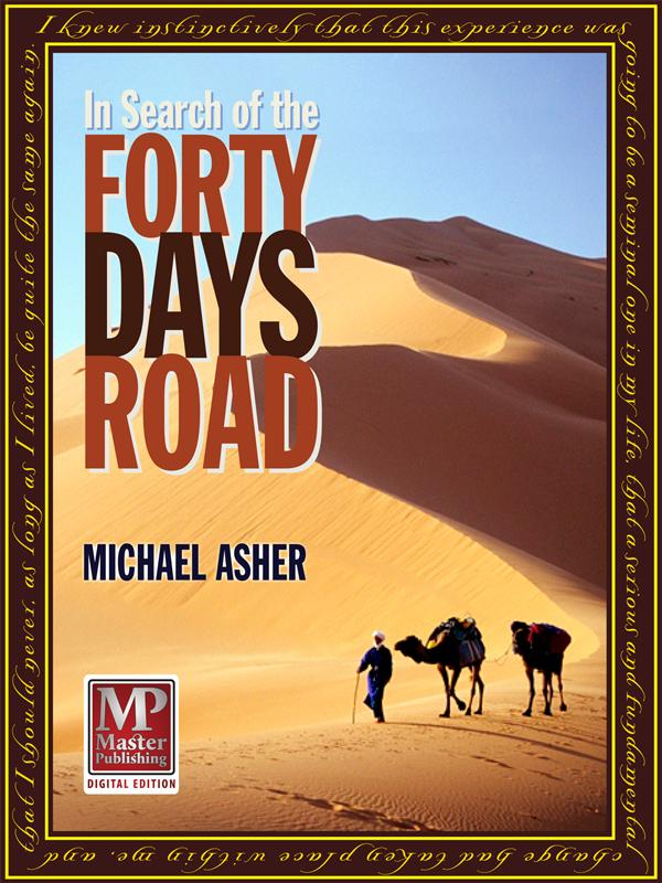 In Search of the Forty Days Road EB9789966158932