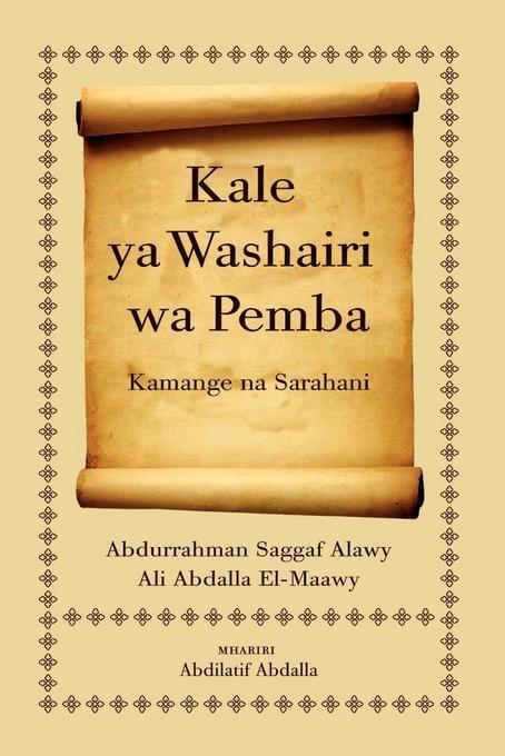 Kale ya Washairi wa Pemba: Kamange na Sarahani EB9789987081608