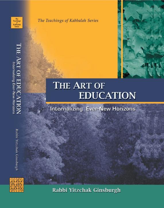 The Art of Education: Internalizing Ever-New Horizons EB9789655320084