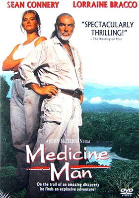 Medicine Man 0717951003188