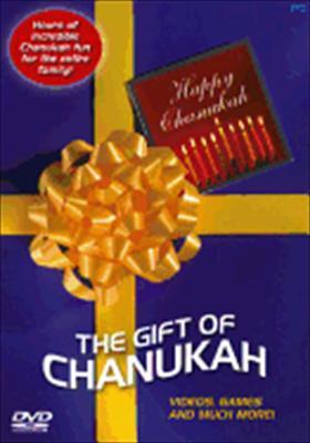 Gift of Chanukah