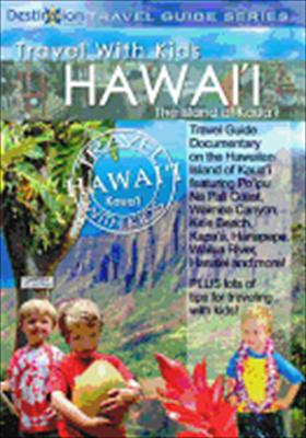 Travel with Kids: Hawaii - Kauai