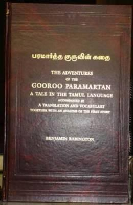 Paramartta Kuruvi_n Katai =: The Adventures of the Gooroo Paramartan: A Tale in the Tamul Language 9788120608818