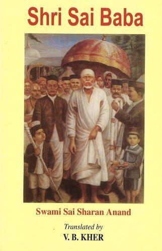 Shri Sai Baba 9788120719507