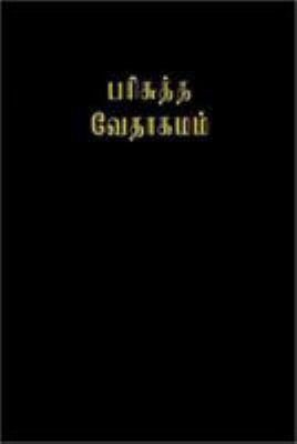 Tamil-India Bible 9788122102437