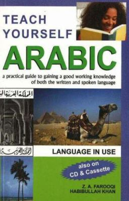 Teach Yourself Arabic: A Practical Guide to Gaining a Good Working Knowledge of Both the Written and Spoken Languages 9788120720848