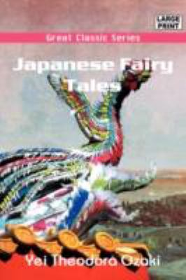 Japanese Fairy Tales 9788132015369