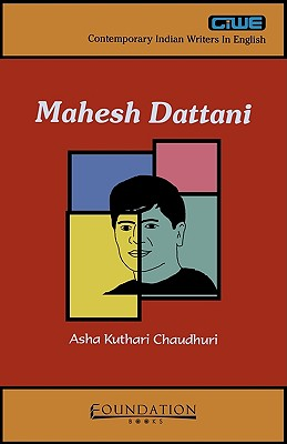 Mahesh Dattani: An Introduction